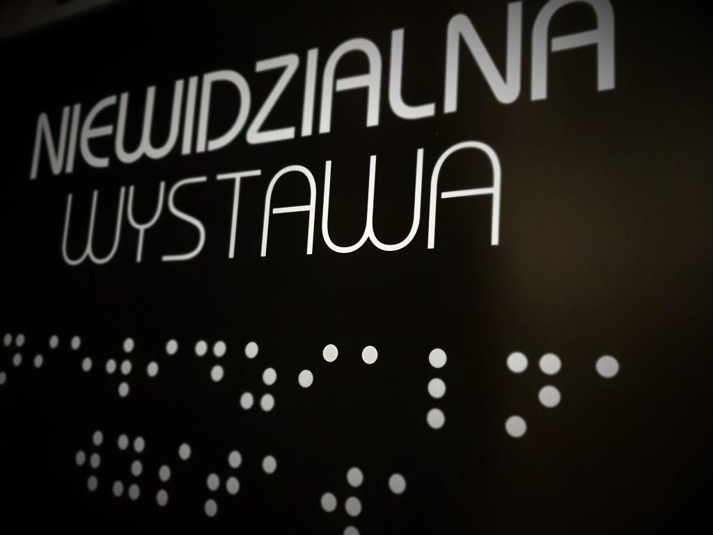 Niewidzialna wystawa - atrakcje dla dzieci Warszawa - Rodzinny Kompas 1